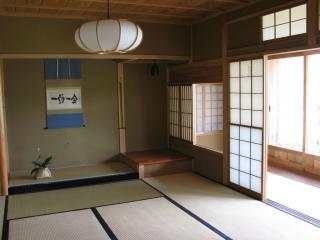 минимализм в японском дизайне