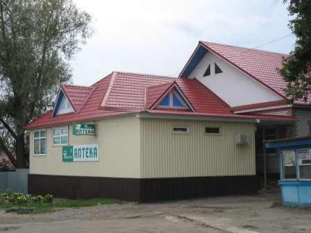 Трехскатная крыша